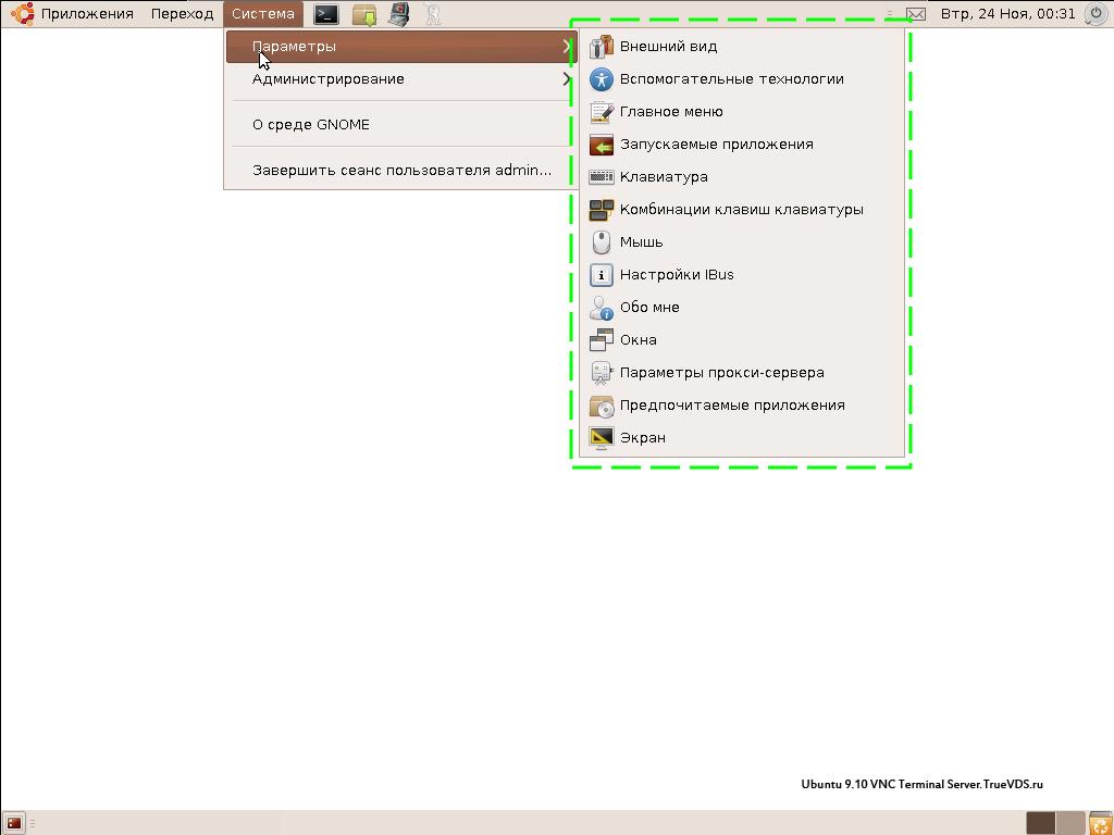 Descargar Quake 4 1 Link